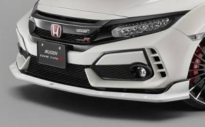 Mugen Front Bumper Vent Garnish - Honda Civic Type R FK8 (unpainted)