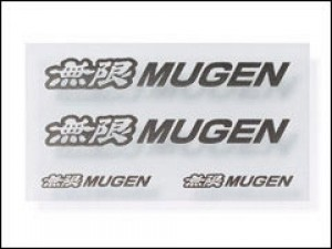 Mugen Sticker A - Large (White)