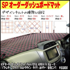 MOONLIGHT Dash Mat - Toyota Crown Athlete 200 Series