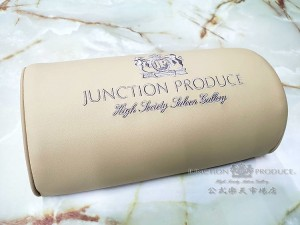 Junction Produce Cursive Neck Pads - Beige Leather/Silver Embroidery (each)
